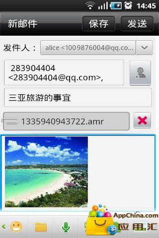 玩免費通訊APP|下載Aico Mail 邮件(Gmail超级邮箱) app不用錢|硬是要APP