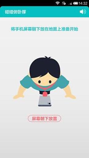減肥島物語: 伏地挺身:鍛練上半身肌肉,美化胸部和手臂曲線。 - yam ...