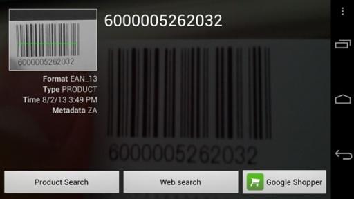 条码 二维码扫描器截图2