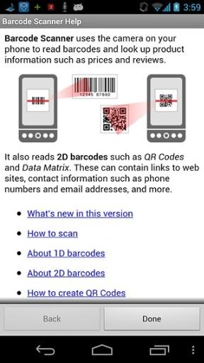 条码 二维码扫描器截图6