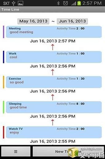 我的时间线截图3
