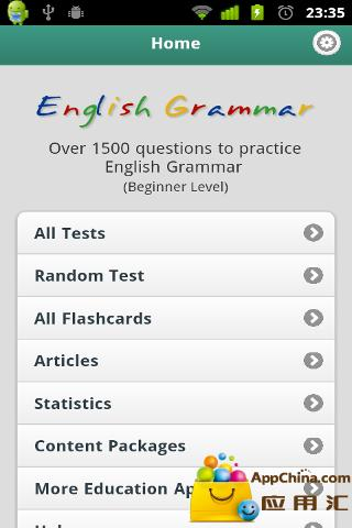 实用英语语法– 1Practice English Grammar - 1