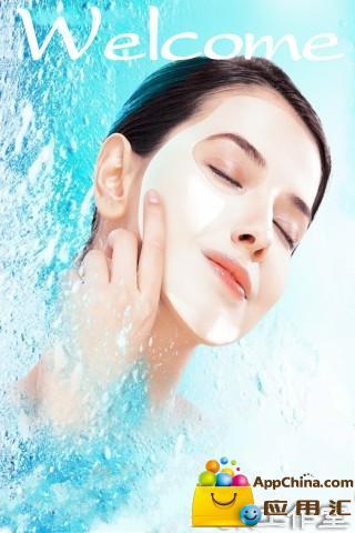 肌膚的最佳呵護。保濕、美白、凍齡精選,陪妳一起美麗-PayEasy線上購物