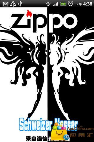 ZIPPO 军刀