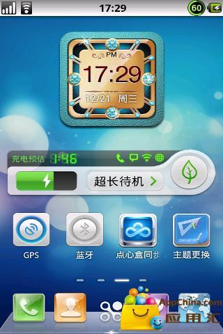 点心时钟-贵金宝石 手机主题桌面时钟软件app