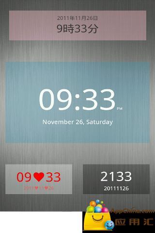 简约时钟 Nice Simple Clock (中文版)