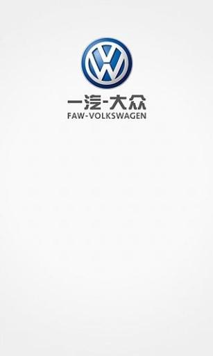 众信广告logo设计欣赏