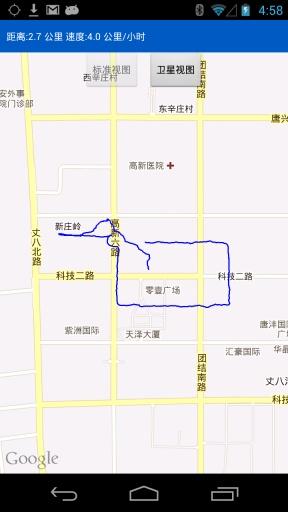 跑步控截图1