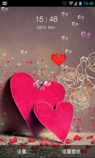 情侣爱情动态壁纸锁屏下载