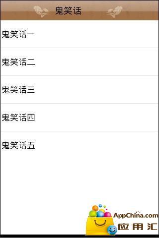999個短篇鬼故事   懸疑驚悚   udn 讀小說Mobile