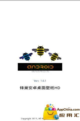 免費下載個人化APP|蜂巢安卓桌面壁纸 app開箱文|APP開箱王