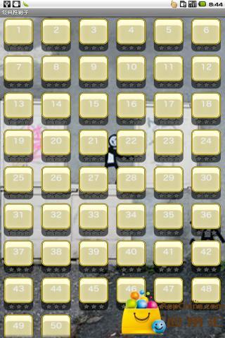 【免費益智App】经典推箱子-APP點子