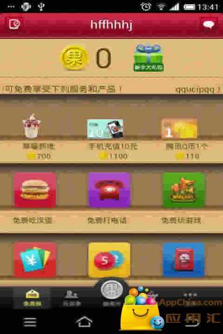 市內電話來電答鈴_Q&A - 中華電信