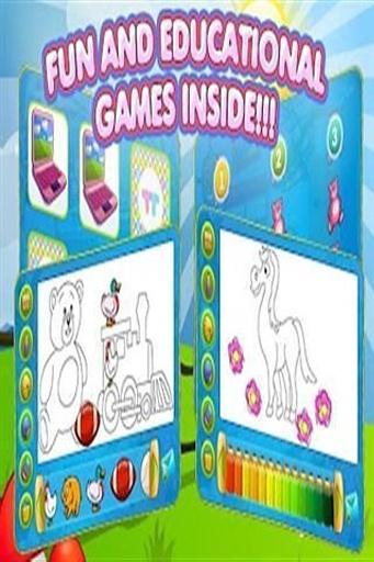 超级图形与文字解谜游戏截图0