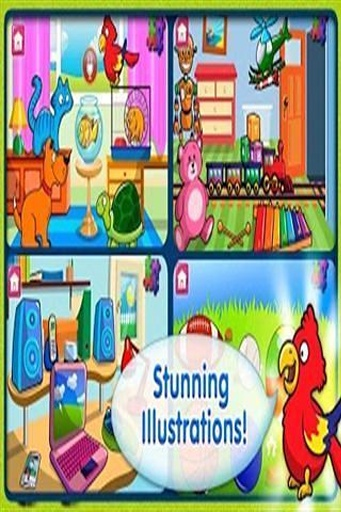 超级图形与文字解谜游戏截图2