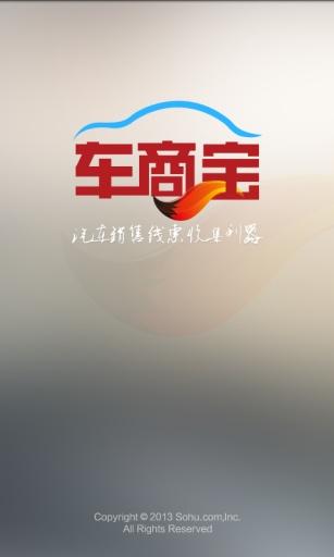 2014年最新鋁合金散熱款XCARLINK車樂寶【模擬片箱】【MP3 ...