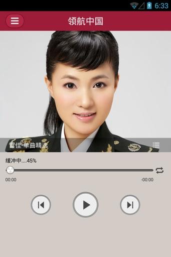 天籁佳音 新聞 App-癮科技App