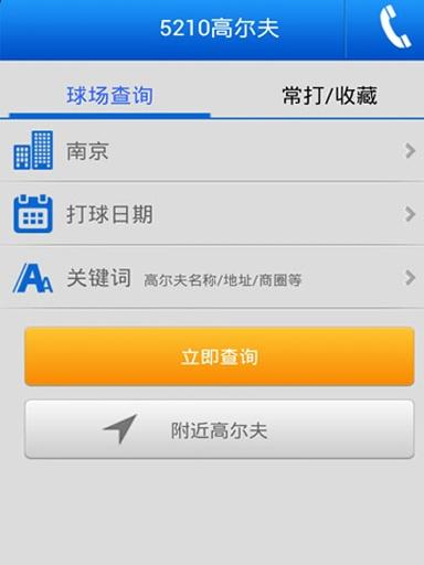 传奇世界app - 癮科技App