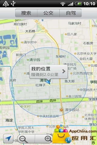 搜狗地图(Pad版)