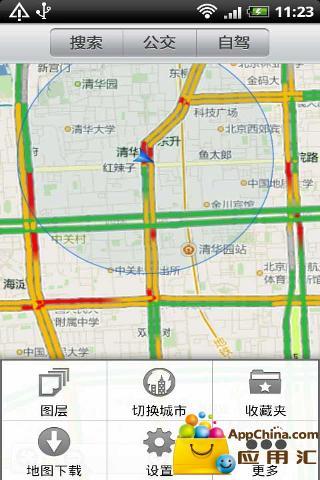 搜狗地图(Pad版)截图3