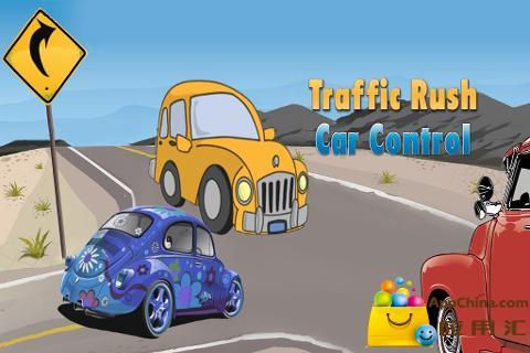黃疸高峰期 討論黃疸高峰期推薦交通高峰期app與交通高峰期app 26 ...