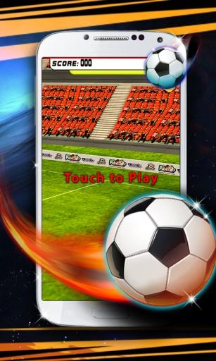 2014世界足球游戏