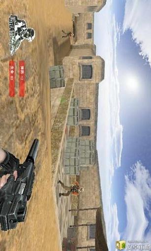 穿越CS射击