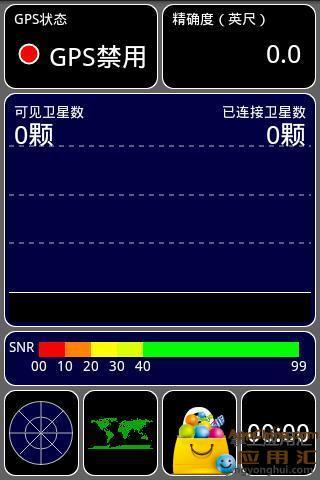 GPS测试仪截图0