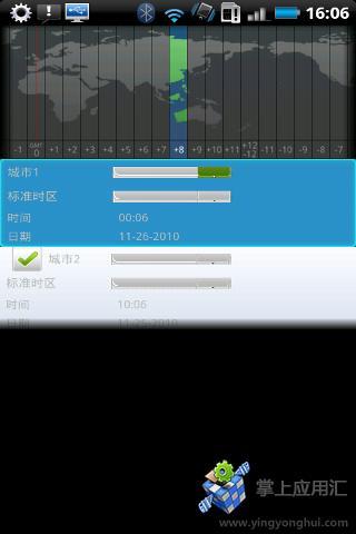 唯心電視台 網路直播 -大家學易經 易經風水面面觀、我家的風水、唯心電視 複習網 Hunyuan.tw