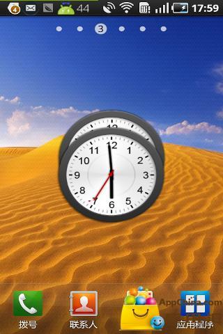 动态秒表时钟截图2