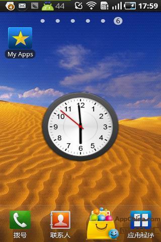 动态秒表时钟截图3