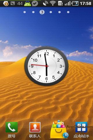 动态秒表时钟截图4