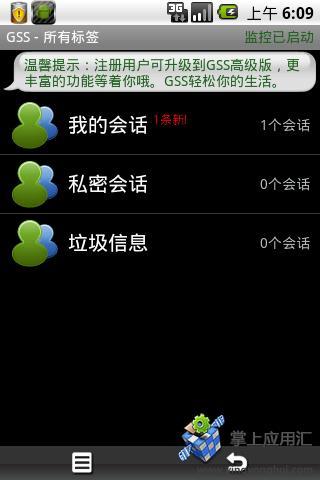 James Wu - 小米大大, 您好! 我是2S 32G的用戶, 之前將老婆 ...