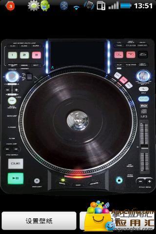 DJ动态壁纸截图3