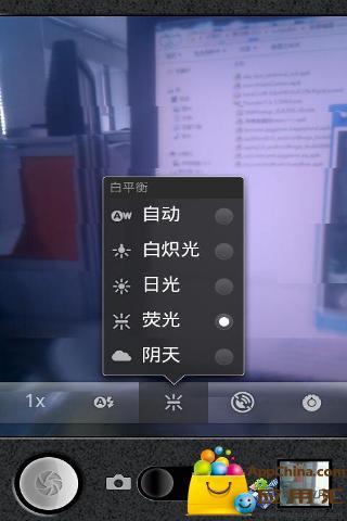不只是修圖App, 10+1 款手機上百玩不膩的創意相機推薦! | 電腦王 . ...