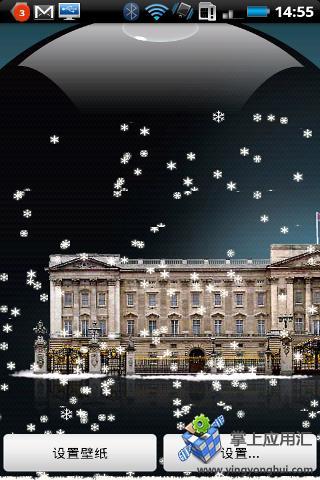 漫天飞雪水晶球动态壁纸