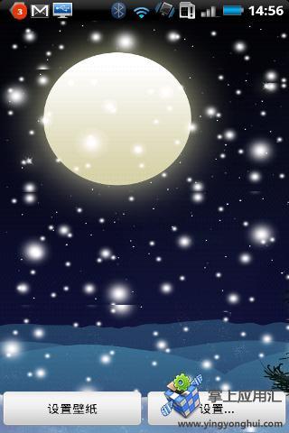圣诞节雪夜动态壁纸