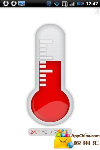 溫濕度名詞解釋 - 慶聲科技 環境試驗設備專家