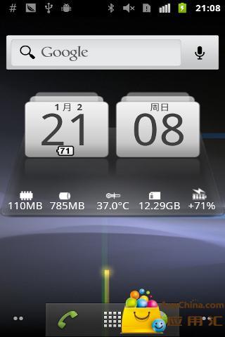 MIUI数字天气时钟截图2