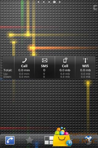 流量计数器截图3