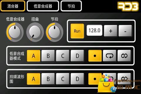 RD3音乐模拟器截图0
