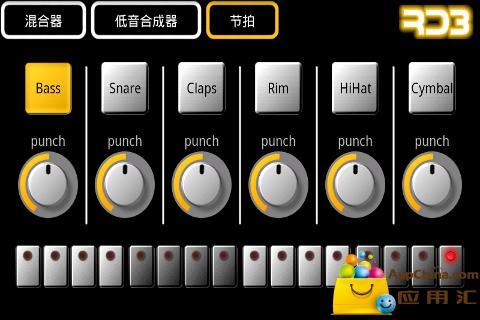 RD3音乐模拟器截图1