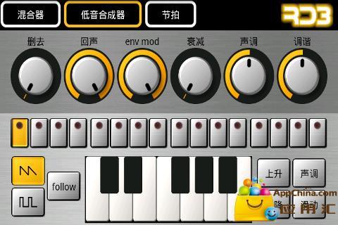 RD3音乐模拟器截图3