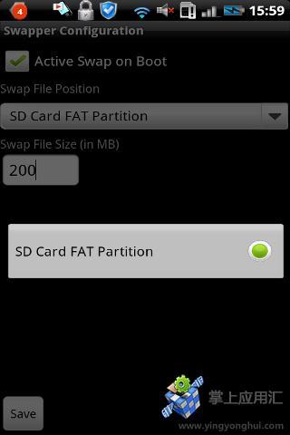 SWAP设置截图1
