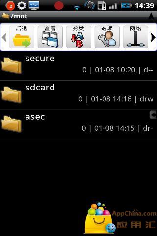 文件管理器专业版升级文件 ASTRO File Mgr Pro 工具 App-愛順發玩APP