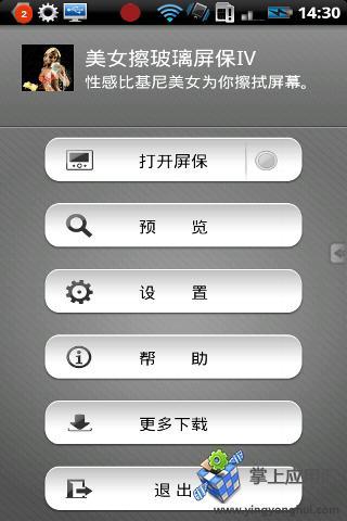 Apple TV - Apple (台灣)