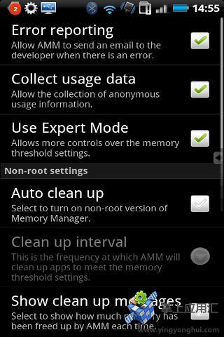 【免費工具App】自动内存管理专业版解锁-APP點子