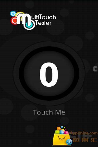 屏幕多点触控检测截图0