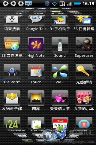 玩工具App|华为桌面免費|APP試玩