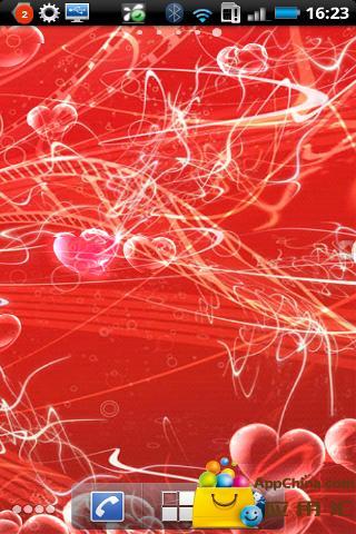 情人节爱心动态壁纸截图2
